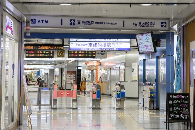 京成船橋駅 西口